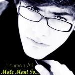 Houman Ali - Maale Mani To