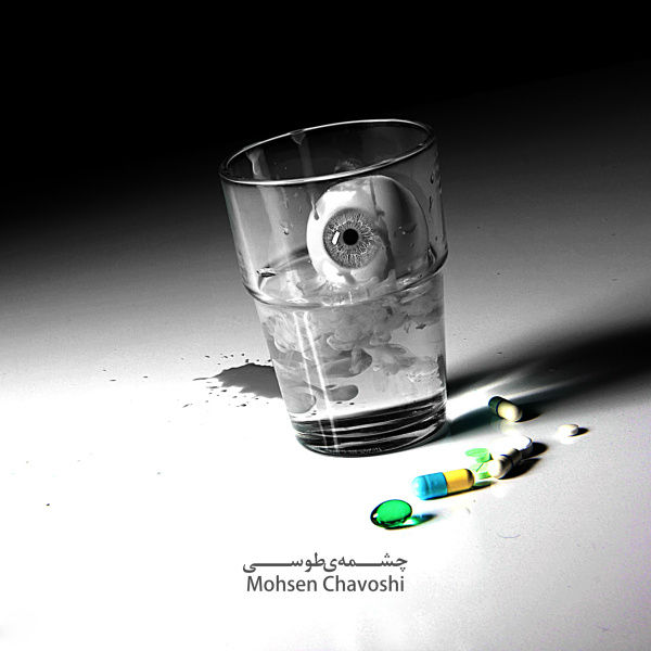 Mohsen Chavoshi – Cheshmeye Toosi