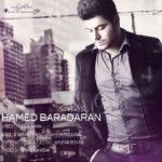 Hamed Baradaran - Yek Shanbeha