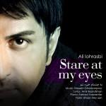 Ali Lohrasbi - Be Cheshmam Khire Sho