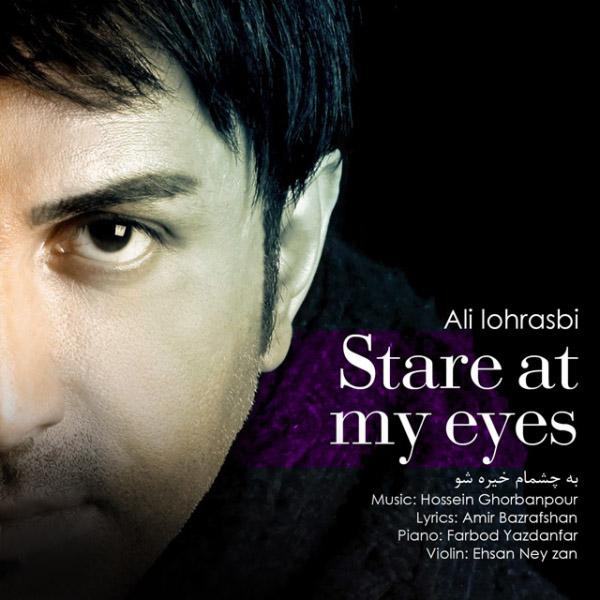 Ali Lohrasbi – Be Cheshmam Khire Sho