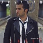 Arsalan - Jadeh ( Remix )