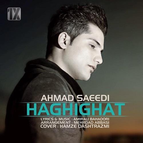 Ahmad Saeedi – Haghighat