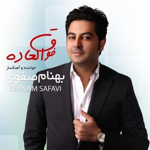 Behnam Safavi - Khatereh