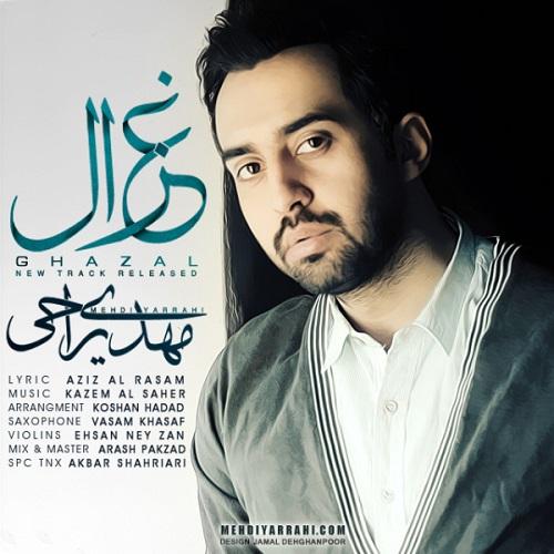 Mehdi Yarrahi – Ghazal