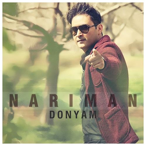Nariman – Donyam