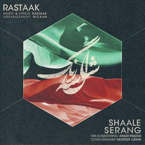 Rastaak – Shaale Serang