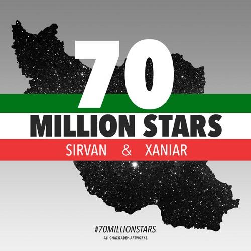 Sirvan Khosravi & Xaniar - 70 Milion Setareh