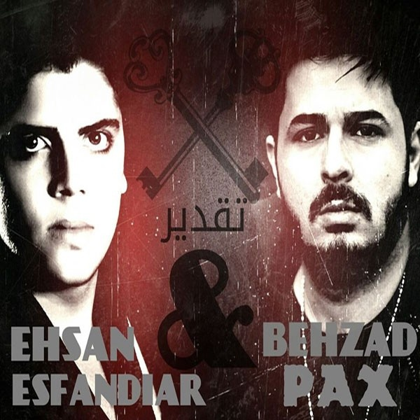 Behzad Pax & Ehsan Esfandiar – Taghdir