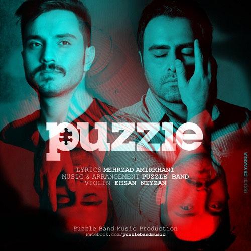 Puzzle Band – Akharesh Resid