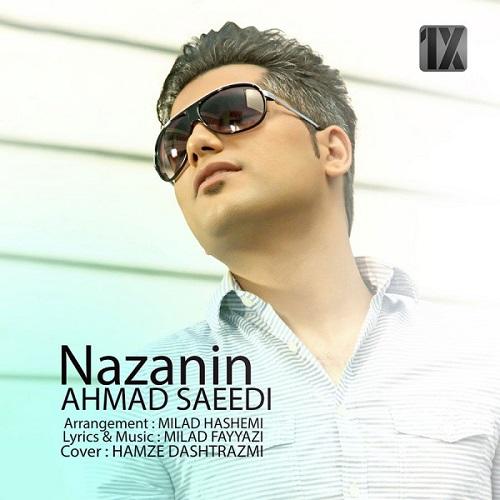 Ahmad Saeedi – Nazanin