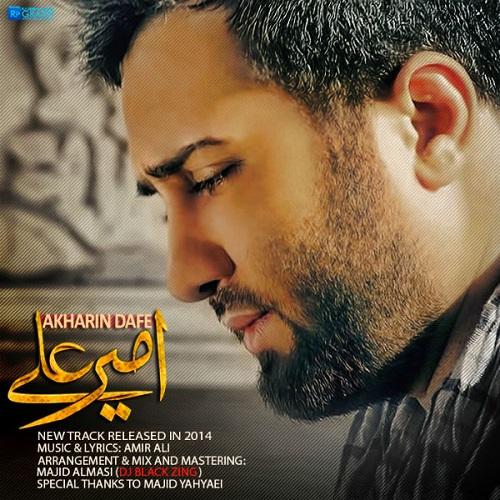 Amir Ali – Akharin Dafee