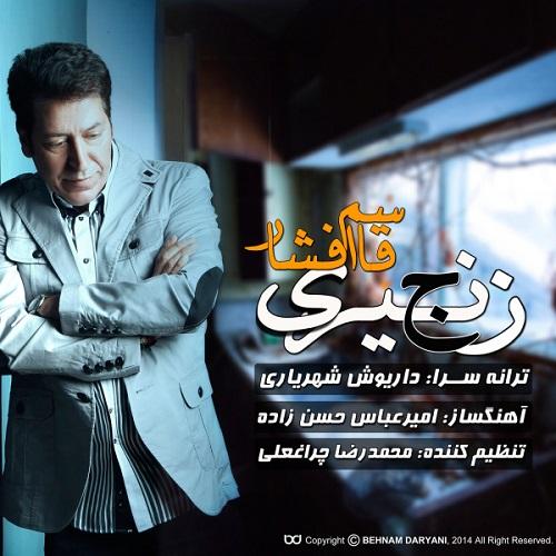 Ghasem Afshar – Zanjiri