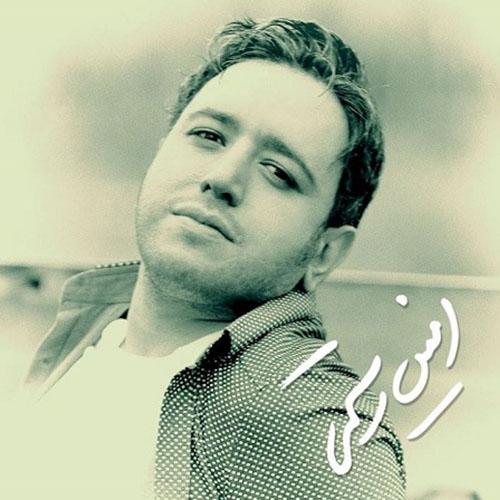 Amin Rostami – Khoda
