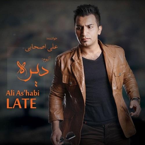 Ali Ashabi - Haft Sin