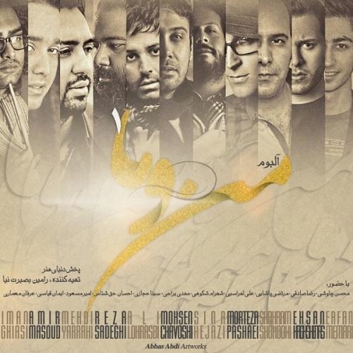 Mehdi Yarrahi - Khoda Be Hamrat