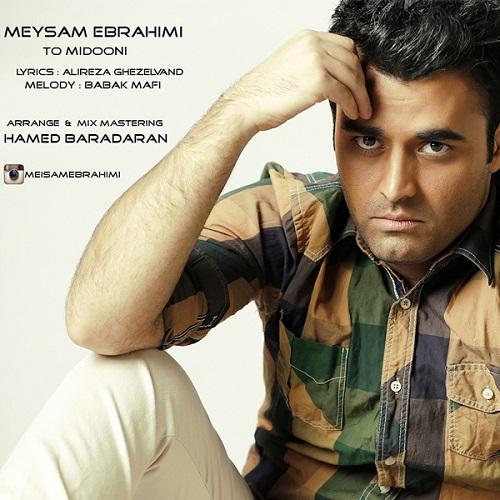 Meysam Ebrahimi – To Midooni