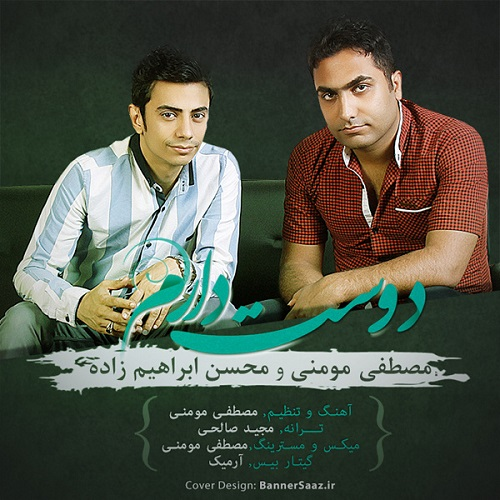 Mohsen Ebrahimzadeh & Mostafa Momeni - Doset Daram