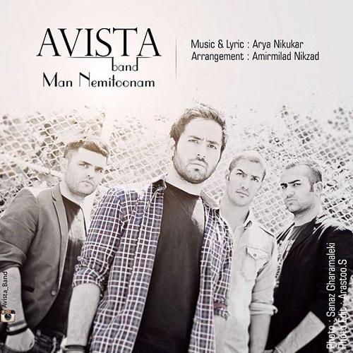 Avista Band – Man Nemitoonam