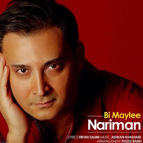 Nariman – Bi Maylee