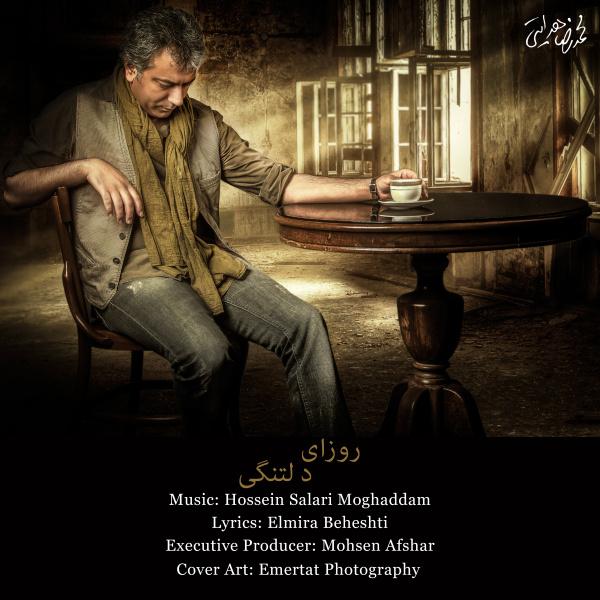 Mohammadreza Hedayati – Roozaye Deltangi