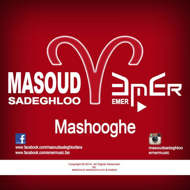 Masoud Sadeghloo & Emer - Mashooghe