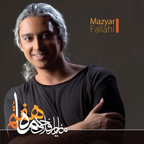 Mazyar Fallahi - Sargardoon