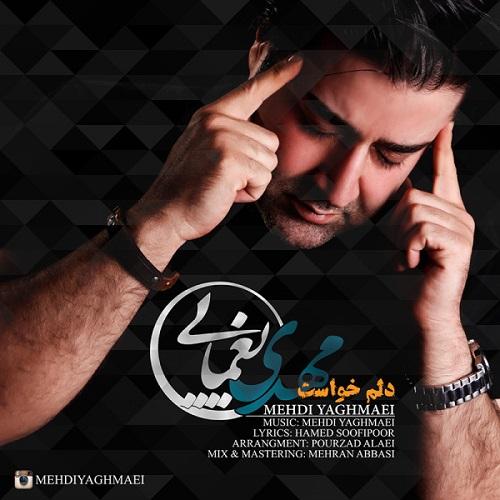 Mehdi Yaghmaei – Delam Khast