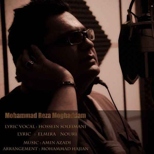 Mohammadreza Moghaddam – Madar