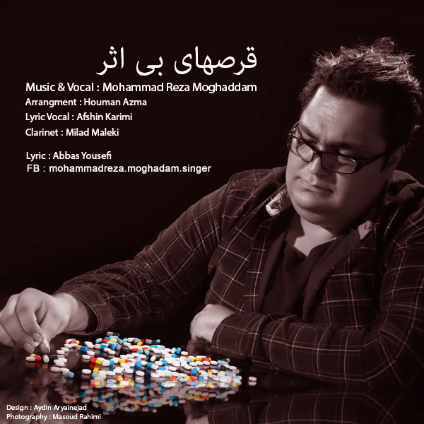 Mohammadreza Moghaddam – Ghorshaye Bi Asar