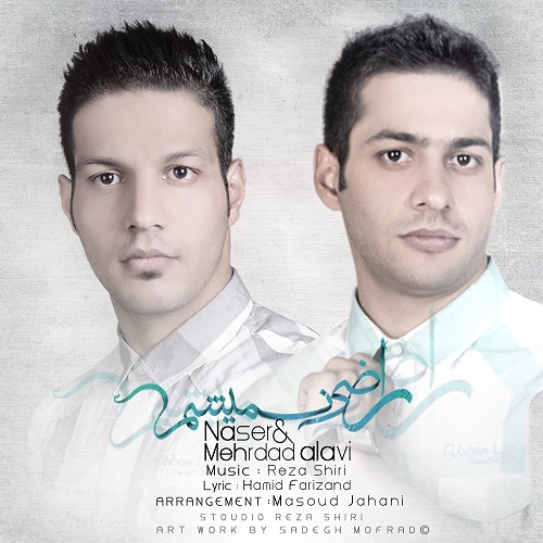 Naser Alavi & Mehrdad Alavi – Razi Nemisham