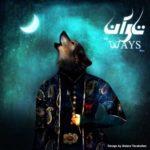 The Ways - Taavaan