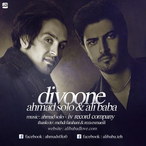 Ahmad Solo & Ali Baba – Divoone