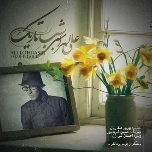Ali Lohrasbi – Shabe Tarik