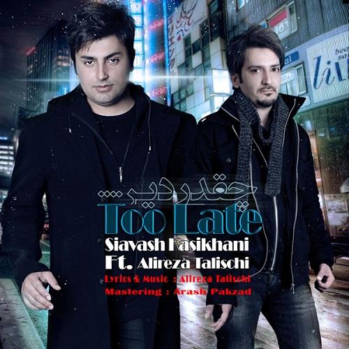 Alireza Talischi Ft Siavash Kasikhani – Cheghadr Dir