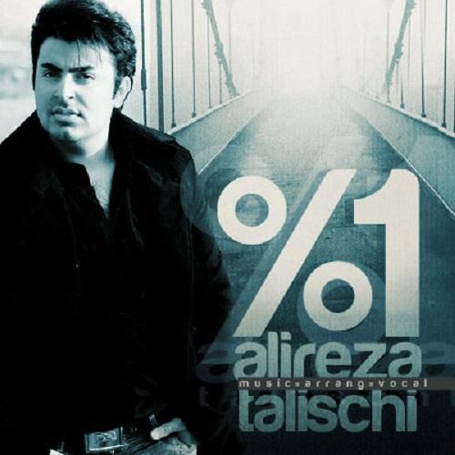 Alireza Talischi – Yek Darsad