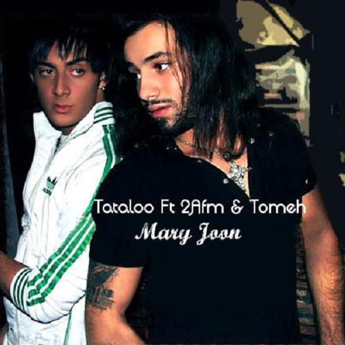 Amir Tataloo Ft Armin 2AFM & Ardalan Tomeh – Mary Joon
