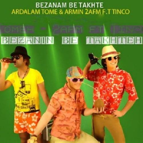 Ardalan Tomeh Ft Armin 2AFM – Bezanid Be Takhte