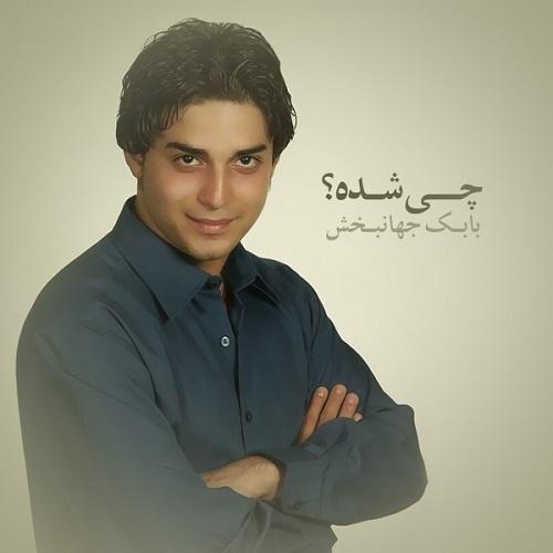 Babak Jahanbakhsh - Chi Shodeh ( Album Remix )