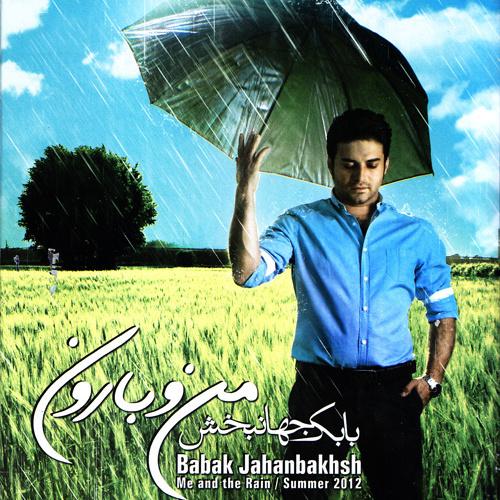 Babak Jahanbakhsh - Eghrar