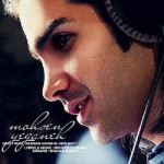 Mohsen Yeganeh - Asemon Hamishe Abri Nist