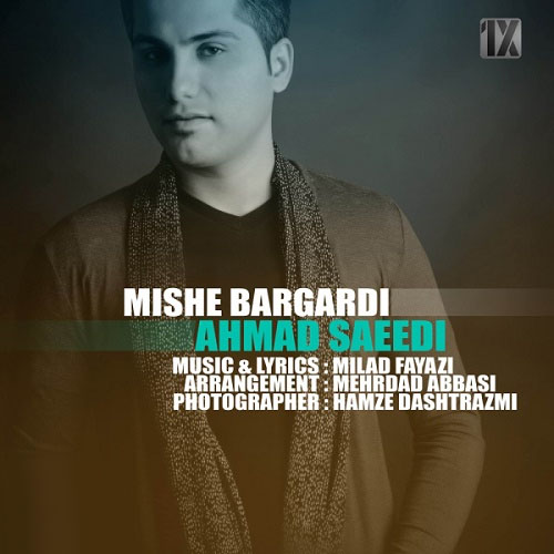 Ahmad Saeedi – Mishe Bargardi