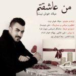 Milad Khoshniiat – Man Asheghetam