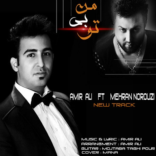Amir Ali Ft Mehran Noroozi – Man Bi To