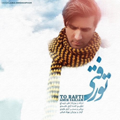 Amir Farjam – To Rafti