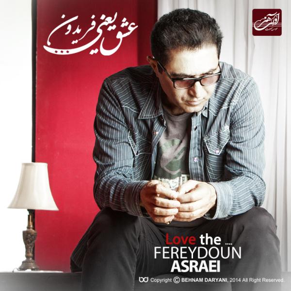 Fereydoun Asraei - Jazebeh