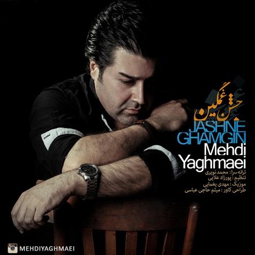 Mehdi Yaghmaei - Jashne Ghamgin