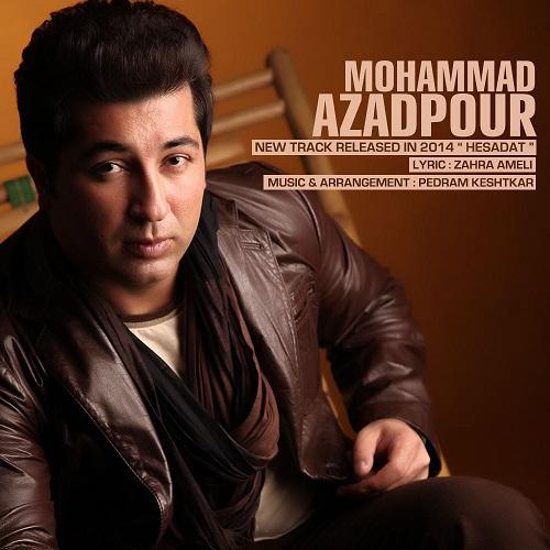 Mohammad Azadpour - Hesadat