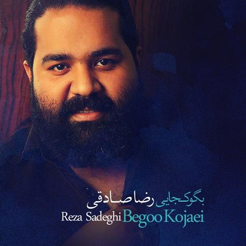 Reza Sadeghi – Begoo Kojaei