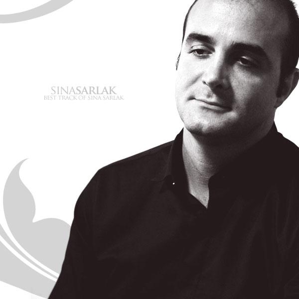 Sina Sarlak - Tasnife Fekro Faryad